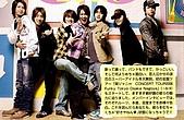 関ジャニ∞:エイト_02