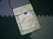 sell:RIMG0180