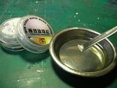 No.123 珠光自由頭像:DSCN7561.JPG