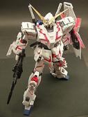 MG獨角獸:DSCN6559.JPG