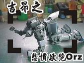 阿水的「image」:DSCN1370.JPG