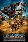 未分類相簿:transformers_revenge_of_the_fallen_ver9