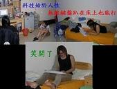 阿水的「image」:20040516_gtos6_232544