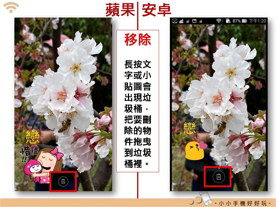 Line 編輯圖片:lineimgporg_21.jpg