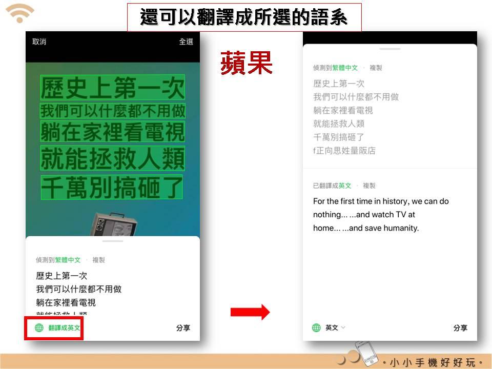 Line 聊天室OCR 文字辨識功能:lineOCRporg_11.jpg