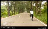 單車的香格里拉~金門.2am:P1170759.jpg
