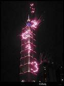 台北101接2連3:2013.jpg