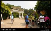 單車的香格里拉~金門.2am:P1170800.jpg