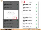 LINE拍貼10-文字 + 貼飾縮合應用:投影片13.jpg