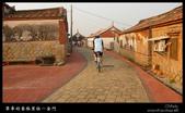 單車的香格里拉~金門.2am:P1170568.jpg