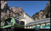 我在黃山一:G7X_IMG_9205.jpg
