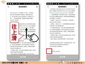 Line拍貼05~申請販售:投影片20.jpg