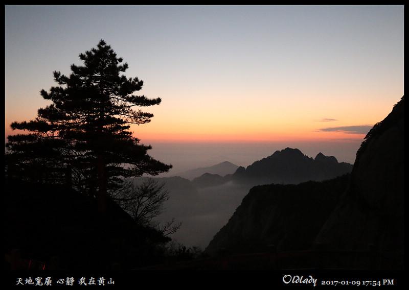 我在黃山一:IMG_6021.jpg