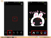 LINE拍貼9-文字+裝飾相框+貼飾變通作法:投影片25.jpg