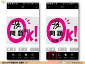 LINE拍貼9-文字+裝飾相框+貼飾變通作法:投影片33.jpg
