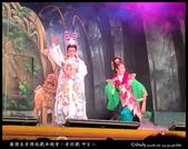 關懷長者傳統戲曲晚會。看好戲 呷百二:IMG_1953.jpg