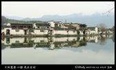 我在宏村:2h-G7X_IMG_9796.jpg