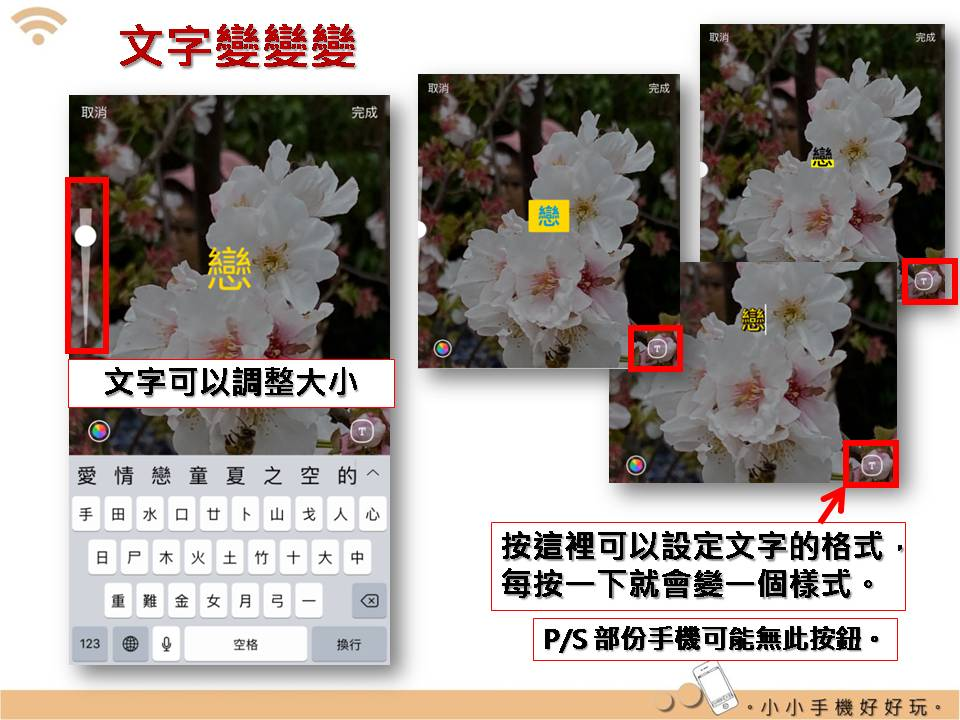 Line 編輯圖片:lineimgporg_25.jpg