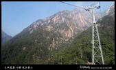 我在黃山一:G7X_IMG_9160.jpg