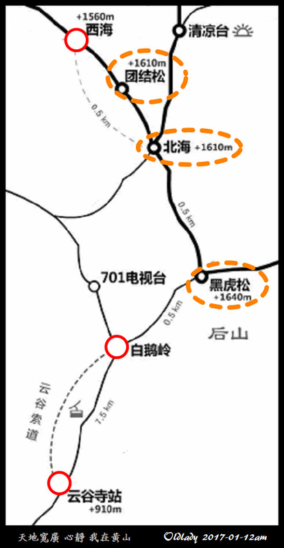 我在黃山四:day4-map2.jpg