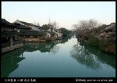 我在烏鎮:IMG_9060.jpg