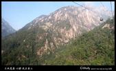我在黃山一:G7X_IMG_9164.jpg