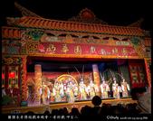 關懷長者傳統戲曲晚會。看好戲 呷百二:IMG_1947.jpg