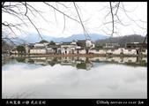 我在宏村:2g-IMG_7589.jpg