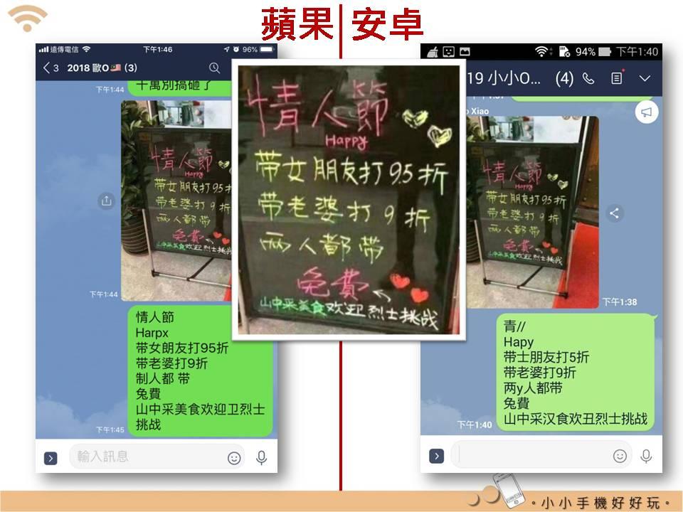 Line 聊天室OCR 文字辨識功能:lineOCRporg_10.jpg