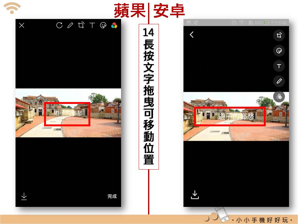 Line 聊天室建立短影片:linemov_22.jpg