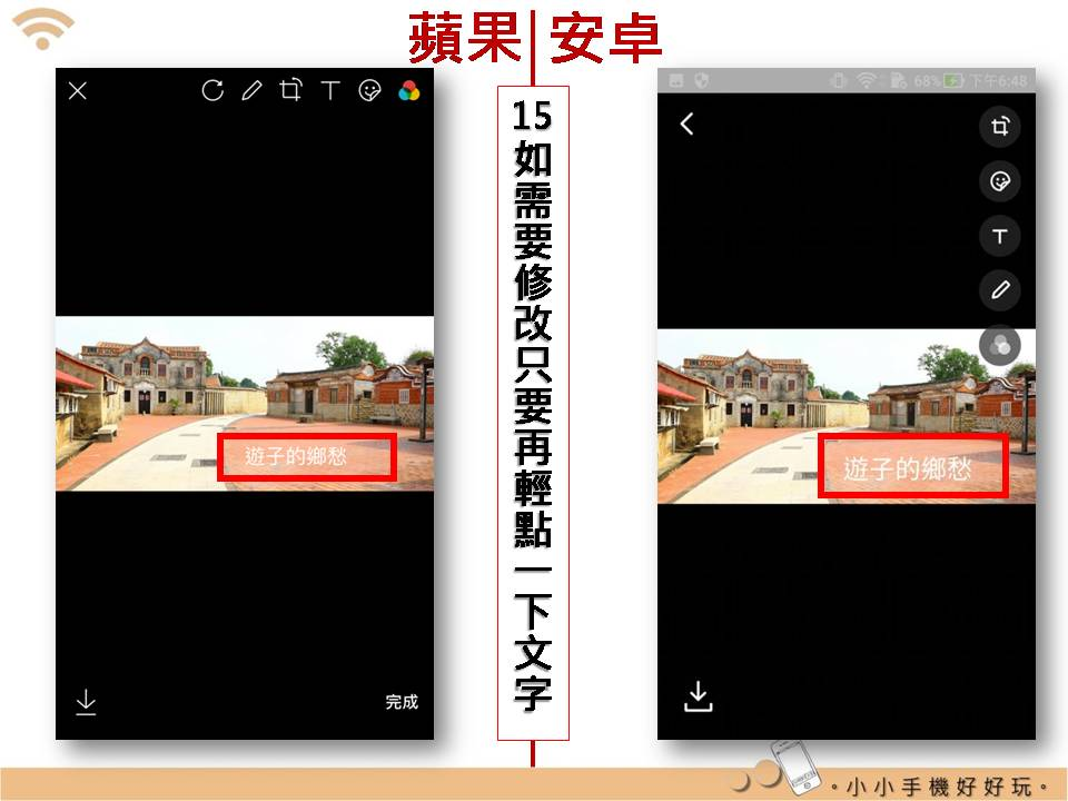Line 聊天室建立短影片:linemov_23.jpg