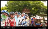 單車的香格里拉~金門.2am:P1170785.jpg