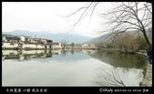 我在宏村:2a-G7X_IMG_9790.jpg