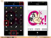 LINE拍貼9-文字+裝飾相框+貼飾變通作法:投影片35.jpg