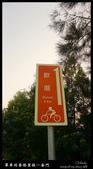 單車的香格里拉~金門.2am:P1170533.jpg