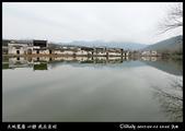 我在宏村:2b-IMG_7877-.jpg