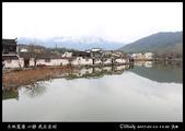 我在宏村:2d-IMG_7596.jpg