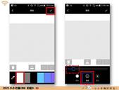 LINE拍貼9-文字+裝飾相框+貼飾變通作法:投影片13.jpg