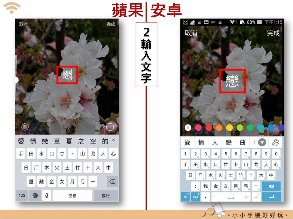 Line 編輯圖片:lineimgporg_15.jpg