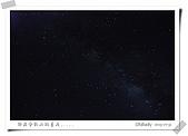醉在合歡山的星夜...:DSC_0395