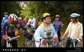 單車的香格里拉~金門.2am:P1170642.jpg