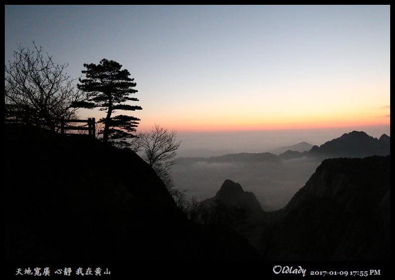 我在黃山一:IMG_6025.jpg