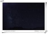 醉在合歡山的星夜...:DSC_0399