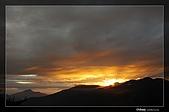 福壽山的日落霞光:DSC_7507