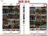 Line 聊天室建立短影片:linemov_11.jpg
