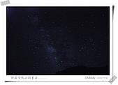醉在合歡山的星夜...:DSC_0401