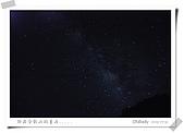 醉在合歡山的星夜...:DSC_0403