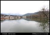 我在宏村:2a-IMG_7593.jpg