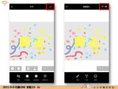 LINE拍貼10-文字 + 貼飾縮合應用:投影片16.jpg