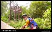 單車的香格里拉~金門.2am:P1170775.jpg